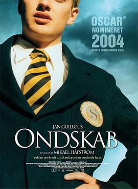 2003瑞典剧情运动《校园规则》BD1080P.中字海报