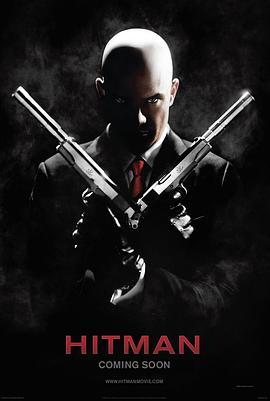 2007高分动作犯罪《杀手:代号47》未分级版.BD1080P.国英双语.中英双字海报