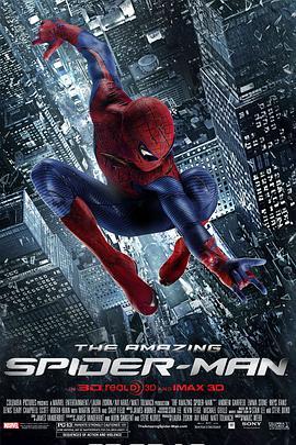 2012科幻动作《超凡蜘蛛侠》BD1080P.国英双语.特效中英双字海报
