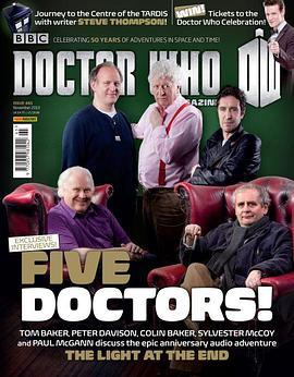 五位(还嫌少)博士重启