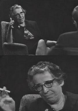 君特•高斯对汉娜•阿伦特的访谈