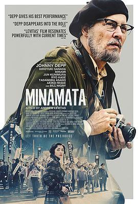 2020约翰尼·德普剧情《水俣病》BD1080P.中英双字海报