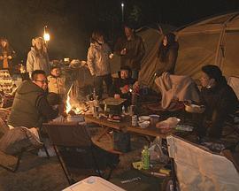 纪实72小时 严冬的露营场眺望富士山