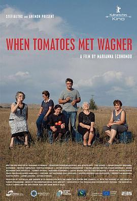 当西红柿遇见瓦格纳