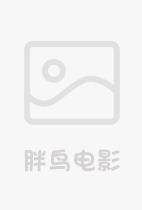 1995美国科幻恐怖《魔鬼特区》BD1080P.中字海报