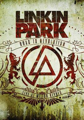 林肯公园:革命之路