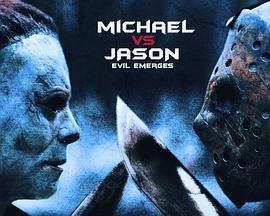 迈克尔vs杰森:邪恶出现