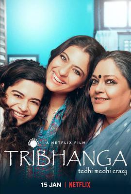 2021印度剧情《三屈式》HD1080P.中文字幕海报
