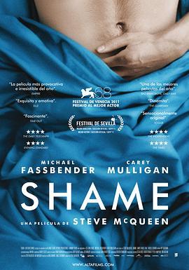 2011法鲨高分大尺度《羞耻/性爱成瘾的男人》BD1080P.中英双字海报